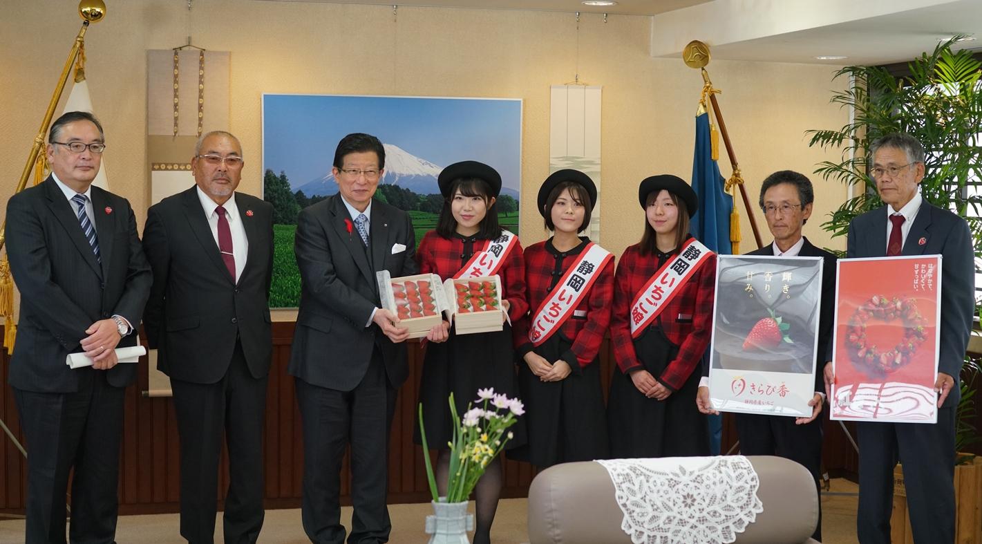 県知事いちご贈呈 (3).JPG