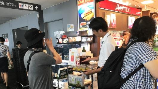 茶試飲会.jpg