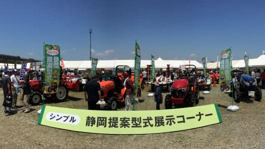 20170707農機展示会.jpg