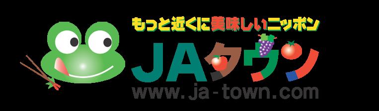 JAタウンロゴ.png